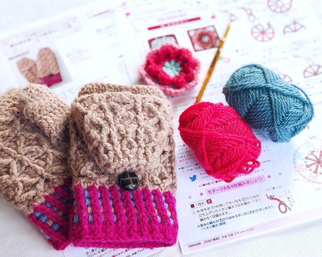 【編み物キット】初心者におすすめしたい フェリシモ クチュリエ!